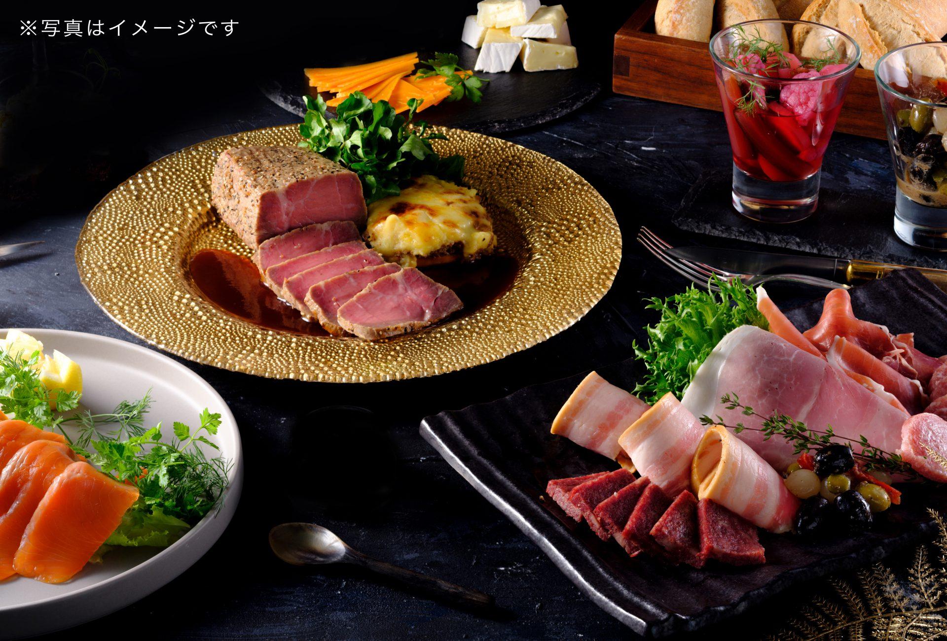 【1月】 神戸北野ホテル / 山口浩<br /> 簡単盛付!自宅で、ホテルクラスのパーティー三昧!フランス料理のエスプリと集う楽しみBOX