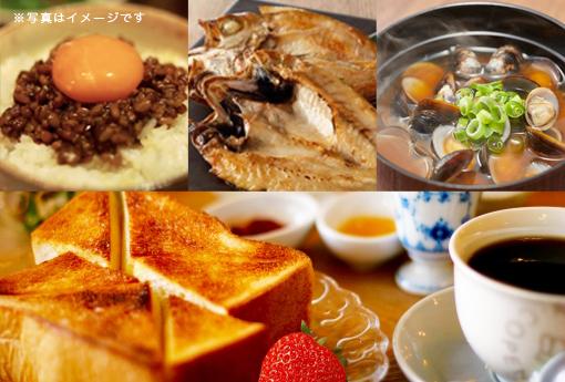 【2月】 ル レストランハラ / 原博和<br /> 元気になる島根の朝ごはんセット