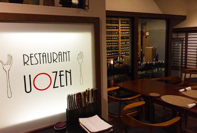 Restaurant UOZEN